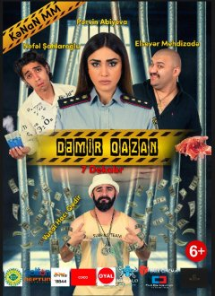 Dəmir Qazan