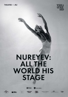 Nureyev: Allthe world his stage