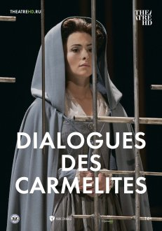 Dialogues des Carmelites