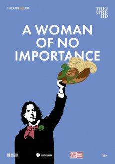 Женщина, не стоящая внимания