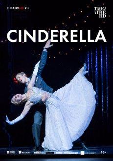 Matthew Bourne: Cinderella