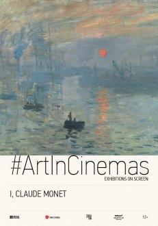 I, Claude Monet  (eng-ru)