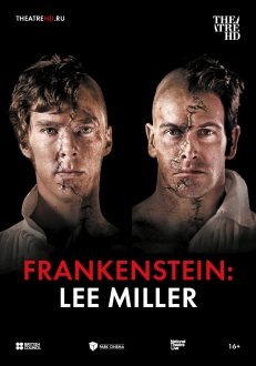 Frankenstein: Lee Miller