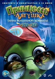 The Frog Kingdom 2: Sub-Zero Mission
