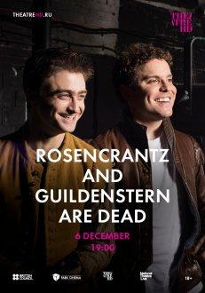 Rosencrantz və Guildenstern dünyasını dəyişib