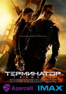Terminator: Genezis IMAX