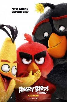 Angry Birds kinoda