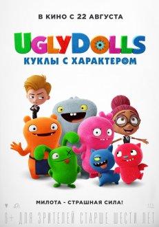 UglyDolls. Xarakterli kuklalar