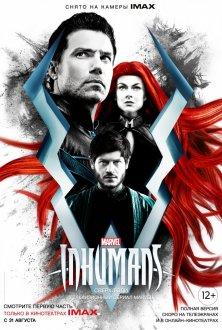 Super adamlar IMAX
