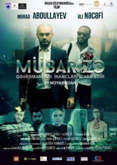 Mubarize