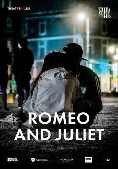 Romeo və Culyetta