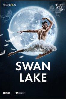 Matthew Bourne: Swan Lake